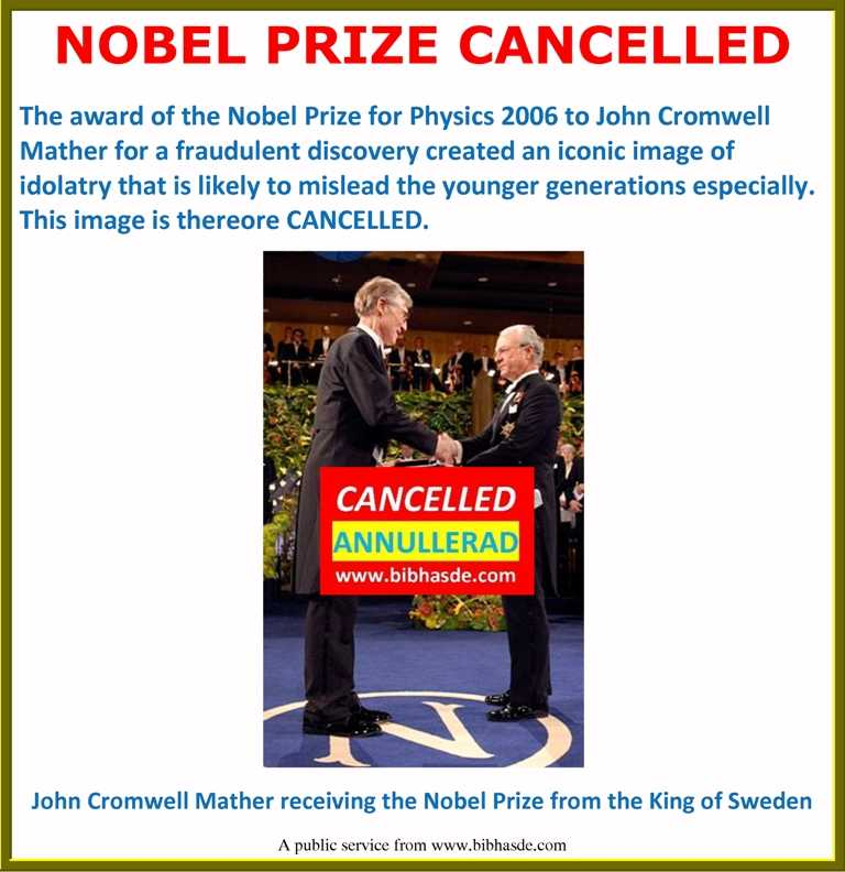 essay on nobel prize Essays on the nobel prize over a thirty-year period, my colleagues and i published a variety of studies inspired by the nobel prize and other awards.
