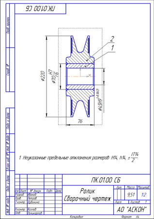 Как связать чертеж и спецификацию в компасе