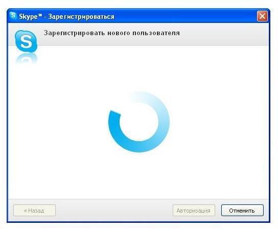Скайп Не Устанавливается Без Программы На Андроид